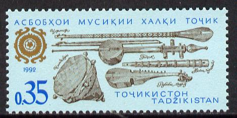 Tadjikistan 1992 Musical Instruments unmounted mint, SG 3*