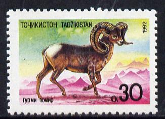 Tadjikistan 1992 Argali the Ram unmounted mint, SG 4*