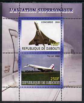 Djibouti 2008 Supersonic Aircraft perf sheetlet containing 2 values unmounted mint