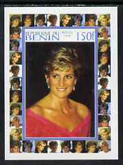 Benin 1998 Princess Diana Memoriam #2 - 150f individual imperf deluxe sheet unmounted mint. Note this item is privately produced and is offered purely on its thematic appeal