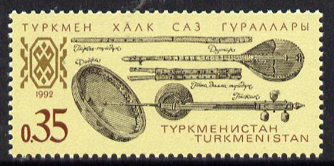 Turkmenistan 1992 Musical Instruments (one value) unmounted mint SG 11*