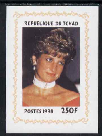 Chad 1998 Princess Diana Memoriam #2 - 250f individual imperf deluxe sheet unmounted mint. Note this item is privately produced and is offered purely on its thematic appeal. .