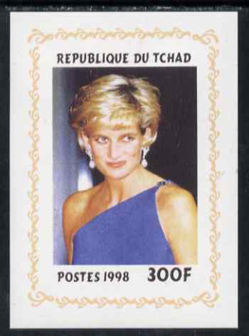 Chad 1998 Princess Diana Memoriam #3 - 300f individual imperf deluxe sheet unmounted mint. Note this item is privately produced and is offered purely on its thematic appeal. .