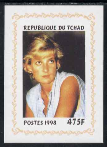 Chad 1998 Princess Diana Memoriam #5 - 475f individual imperf deluxe sheet unmounted mint. Note this item is privately produced and is offered purely on its thematic appeal. .