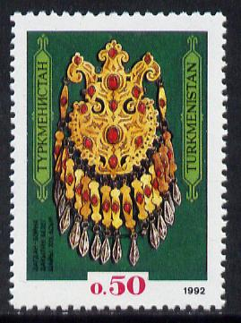 Turkmenistan 1992 National Treasure (one value) unmounted mint SG 1*