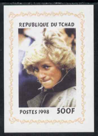 Chad 1998 Princess Diana Memoriam #6 - 500f individual imperf deluxe sheet unmounted mint. Note this item is privately produced and is offered purely on its thematic appeal. .