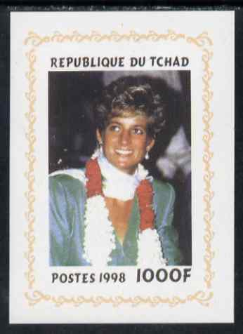 Chad 1998 Princess Diana Memoriam #9 - 1000f individual imperf deluxe sheet unmounted mint. Note this item is privately produced and is offered purely on its thematic appeal. .