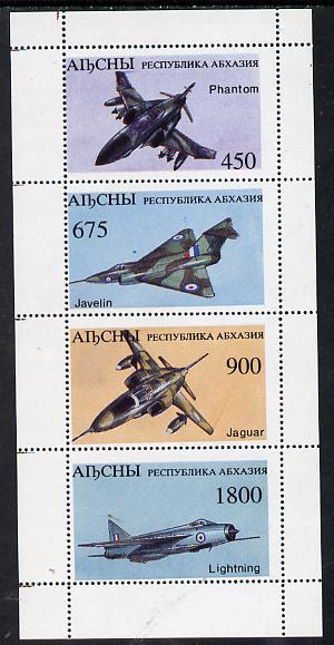 Abkhazia 1995 Fighter Aircraft perf sheetlet containing strip of 4, unmounted mint