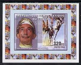 Congo 2006 Salvador Dali #1 individual imperf deluxe sheet, unmounted mint. Note this item is privately produced and is offered purely on its thematic appeal