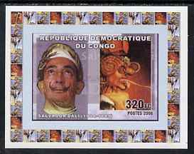 Congo 2006 Salvador Dali #2 individual imperf deluxe sheet, unmounted mint. Note this item is privately produced and is offered purely on its thematic appeal