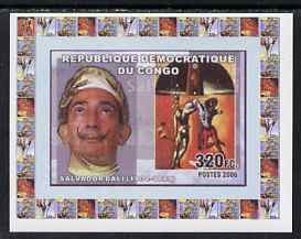 Congo 2006 Salvador Dali #3 individual imperf deluxe sheet, unmounted mint. Note this item is privately produced and is offered purely on its thematic appeal