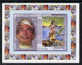 Congo 2006 Salvador Dali #4 individual imperf deluxe sheet, unmounted mint. Note this item is privately produced and is offered purely on its thematic appeal