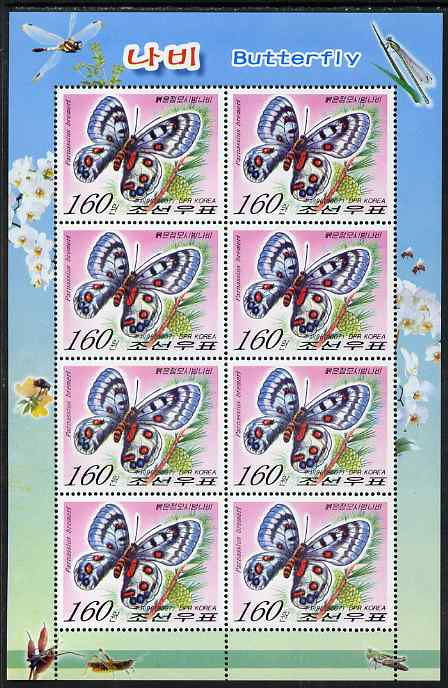 North Korea 2007 Butterflies perf sheetlet containing 8 x 160w values (Parnassius bremeri) unmounted mint, as SG N4662
