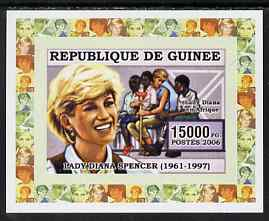 Guinea - Conakry 2006 Princess Diana imperf individual deluxe sheet #2 - In Africa unmounted mint. Note this item is privately produced and is offered purely on its thematic appeal