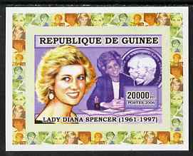 Guinea - Conakry 2006 Princess Diana imperf individual deluxe sheet #4 - with Royal Wedding Coin unmounted mint. Note this item is privately produced and is offered purely on its thematic appeal