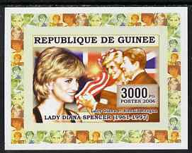 Guinea - Conakry 2006 Princess Diana imperf individual deluxe sheet #5 - with Ronald Reagan unmounted mint