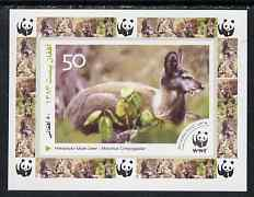 Afghanistan 2004 WWF - Himalayan Musk Deer individual imperf deluxe sheet #1 unmounted mint. Note this item is privately produced and is offered purely on its thematic appeal, it has no postal validity