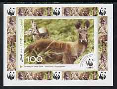 Afghanistan 2004 WWF - Himalayan Musk Deer individual imperf deluxe sheet #3 unmounted mint. Note this item is privately produced and is offered purely on its thematic ap...
