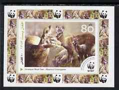 Afghanistan 2004 WWF - Himalayan Musk Deer individual imperf deluxe sheet #4 unmounted mint. Note this item is privately produced and is offered purely on its thematic ap...