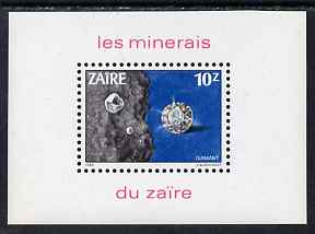 Zaire 1983 Minerals perf m/sheet (Diamond) unmounted mint SG MS 1152