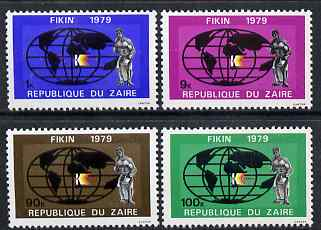 Zaire 1979 International Fair perf set of 4 unmounted mint SG 963-6