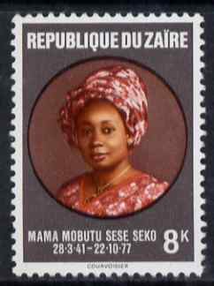 Zaire 1978 Death Anniversary of President's Wife 8k unmounted mint SG 924