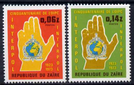 Zaire 1973 50th Anniversary of Criminal Police Organization perf set of 2 unmounted mint SG 823-4