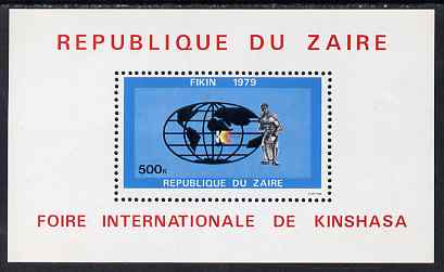Zaire 1979 International Fair perf m/sheet unmounted mint SG MS 967