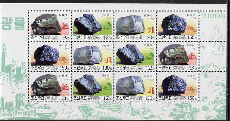 North Korea 2002 Minerals perf sheetlet containing 3 x strips of 4, unmounted mint, as SG N4245-48