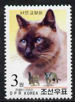 North Korea 2002 Seal-point Shorthair Cat 3w unmounted mint, as SG N4240