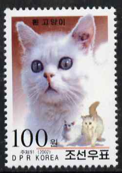 North Korea 2002 White Shorthair Cat 100w unmounted mint, as SG N4242