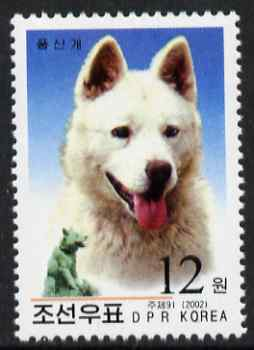 North Korea 2002 Pungsan Dog 12w unmounted mint, as SG N4241