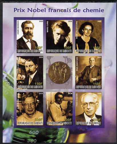 Djibouti 2009 French Nobel Prize Winners for Chemistry imperf sheetlet containing 9 values unmounted mint
