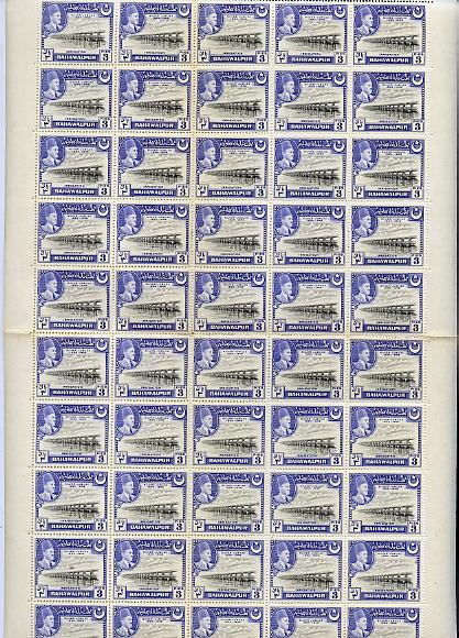 Bahawalpur 1949 S Jubilee of Accession 3p (Irrigation) complete folded sheet of 50 unmounted mint, SG 39