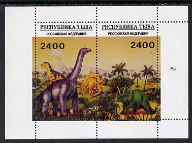 Touva 1995 Prehistoric Animals composite perf s/sheet containing 2 values unmounted mint