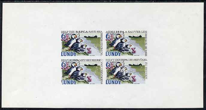 Lundy 1967 RSPCA Save Sea Birds imperf proof block of 4 on gummed paper in near issued colours, some surface damage, produced by De La Rue