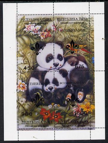 Touva 1995 Pandas composite perf sheet containing complete perf set of 4 with Scout Jamboree overprint