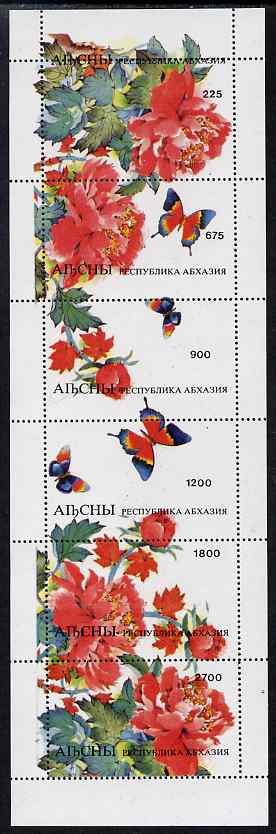 Abkhazia 1996 Butterflies & Flowers perf strip of 6 values unmounted mint