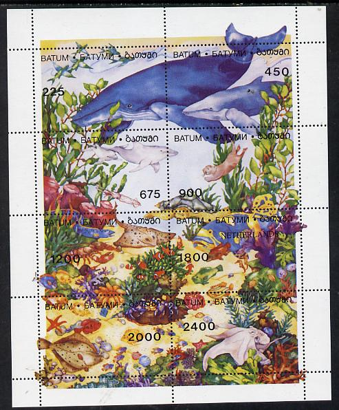 Batum 1995 Sea World composite perf sheet containing complete set of 8 (Whales, Fish, Shells) unmounted mint