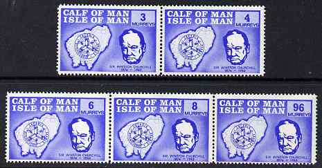 Calf of Man 1967 Churchill & Map definitive set of 5 (first issue in blue) unmounted mint P14.5 (Rosen CA72-76)