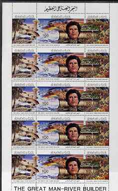 Libya 1983 Colonel Gaddafi - River Builder perf sheetlet containing 5 se-tenant strips of 3, SG 1410-12