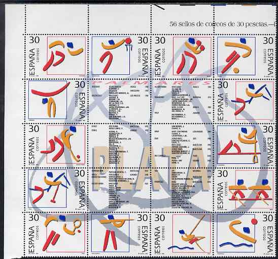 Spain 1995 Olympics - Spanish Silver Medals se-tenent block of 14 plus 6 labels unmounted mint SG 3332a