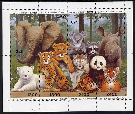 Batum 1996 Wild Animals composite perf sheetlet containing set of 8 values unmounted mint, stamps on animals, stamps on elephants, stamps on cats, stamps on lions, stamps on tigers, stamps on bears, stamps on pandas