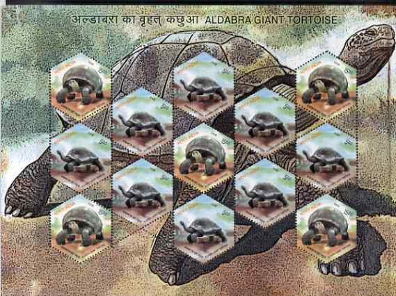 India 2008 Aldabra Giant Tortoise hexagonal shaped, sheetlet containing 8 x 5r values plus 5 x 15r values unmounted mint
