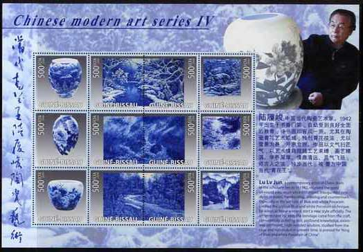 Guinea - Bissau 2009 Chinese Modern Art series #04 perf sheetlet containing 12 values unmounted mint Michel 4115-26