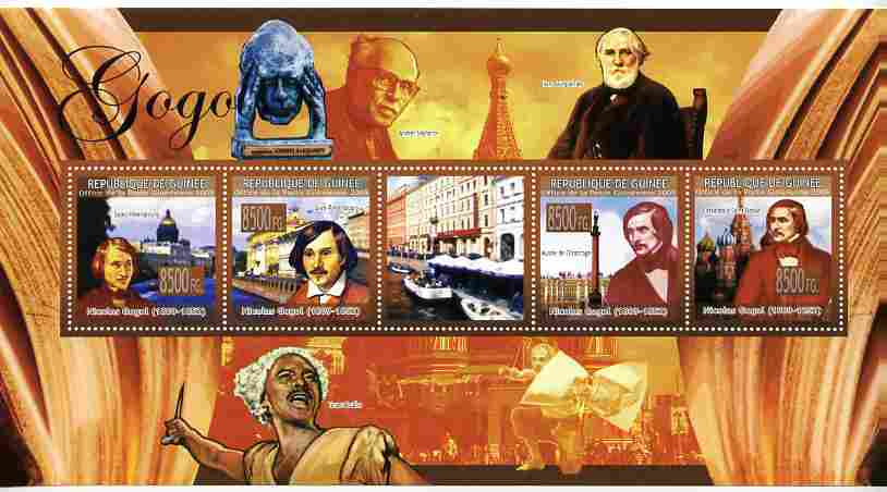 Guinea - Conakry 2009 Nicolas Gogol perf sheetlet containing 4 values plus label unmounted mint