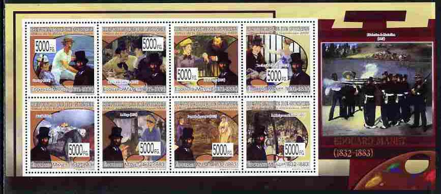Guinea - Conakry 2009 Paintings by Eduard Manet perf sheetlet containing 8 values unmounted mint