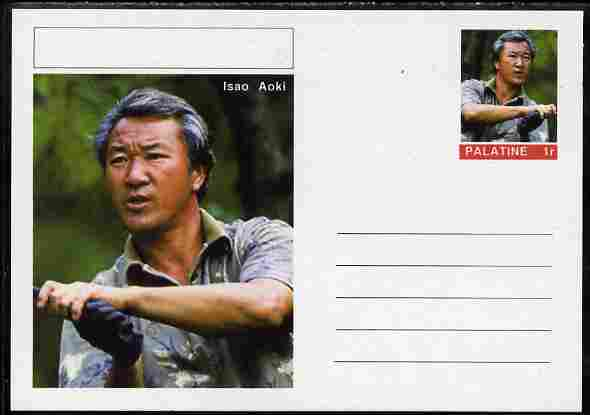 Palatine (Fantasy) Personalities - Isao Aoki (golf) postal stationery card unused and fine