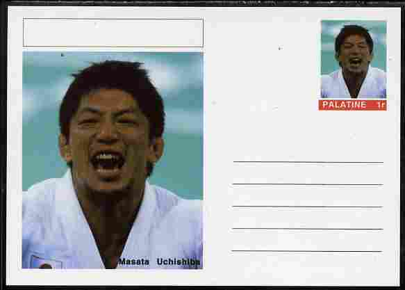 Palatine (Fantasy) Personalities - Masata Uchishiba (judo) postal stationery card unused and fine