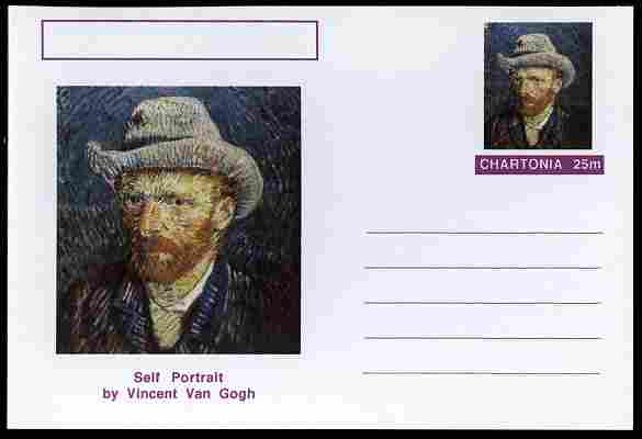 Chartonia (Fantasy) Famous Paintings - Self Portrait by Vincent Van Gogh postal stationery card unused and fine